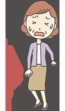 膝が痛む老女性